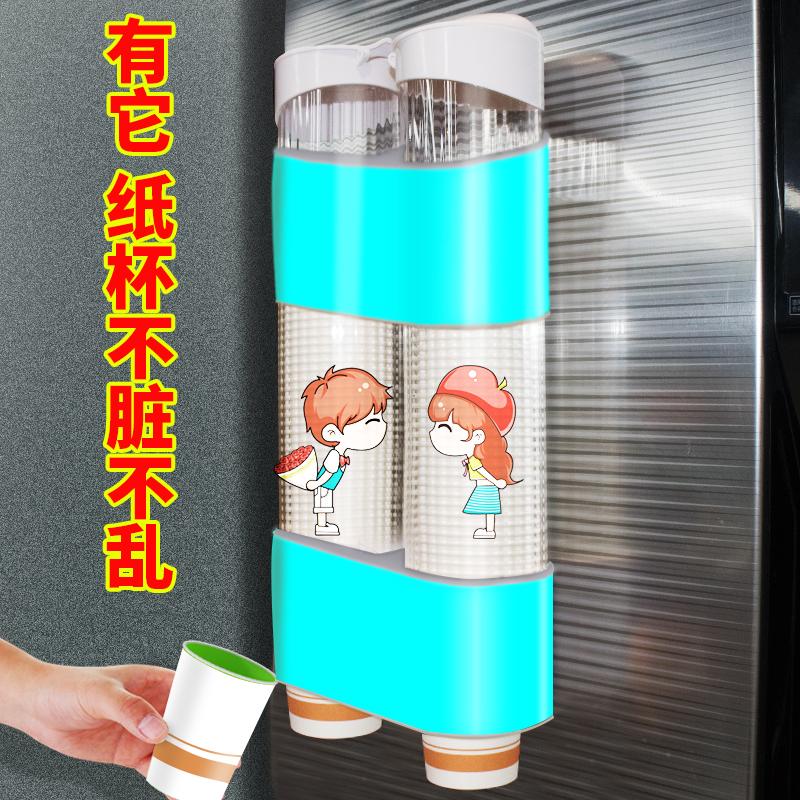 一次性杯子架自动取杯器饮水机放纸杯水杯塑料杯架的免打孔置物架