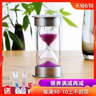 沙漏計時器10/20/30分鐘兒童防摔創意個性時間漏沙小擺件生日禮物