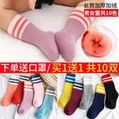 宝宝婴儿袜子纯棉秋冬季加绒加厚儿童毛圈毛巾袜男童女童长筒冬天