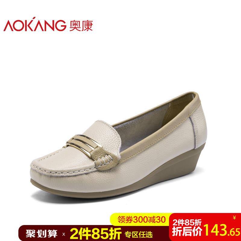 奥康女鞋秋季新品套脚舒适坡跟真皮单鞋女护士鞋孕妇鞋包子鞋