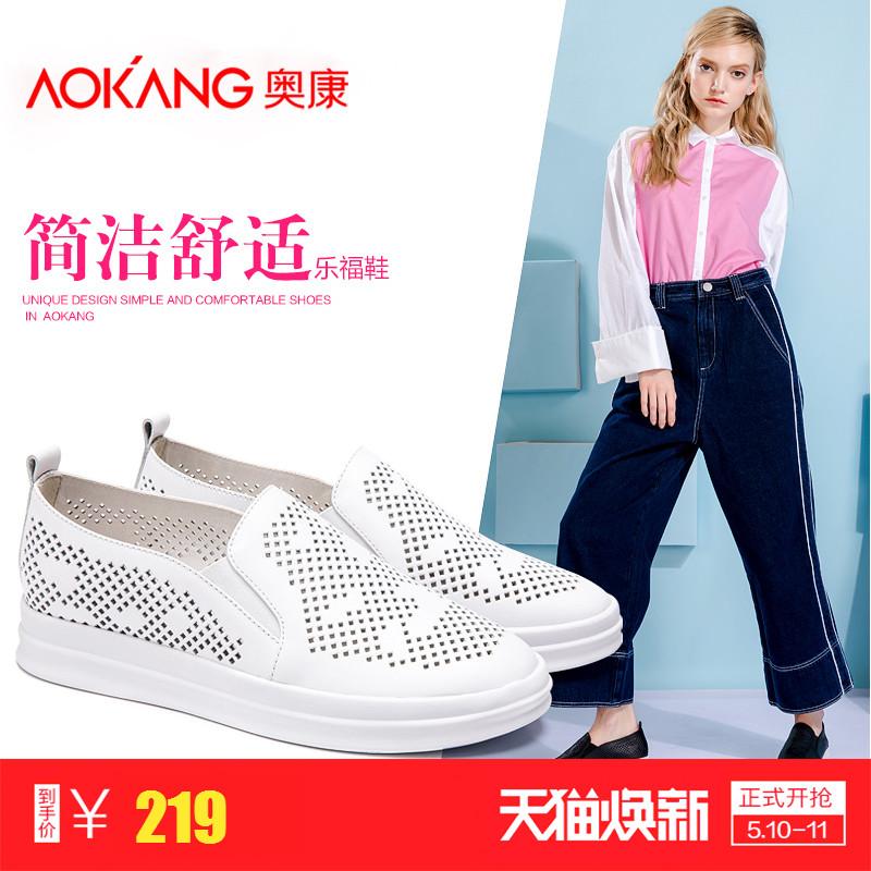 新品时尚洞洞鞋