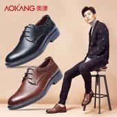 奥康男鞋冬季韩版真皮商务正装皮鞋男士潮流防滑系带青年方格鞋子
