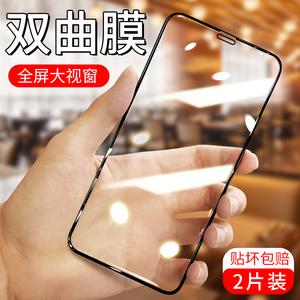 苹果X钢化膜iPhone11全包XR包边11promax全屏pro覆盖iPhoneX软边8x手机蓝光iPhonexr全面屏xmax黑边XSmax/XS