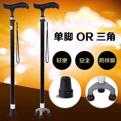 铝合金带灯拐杖老人三脚拐棍老年人手杖伸缩防滑超轻折叠磁疗拐扙