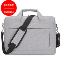 Lenovo Apple ASUS Dell Xiaomi Huawei 13.3 inch 14 inch 15.6 inch men and women shoulder portable laptop bag waterproof shockproof computer bag briefcase 15 inch liner bag
