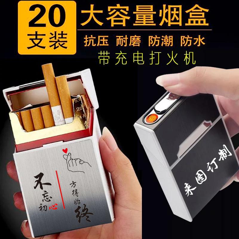 烟盒打火机 防风
