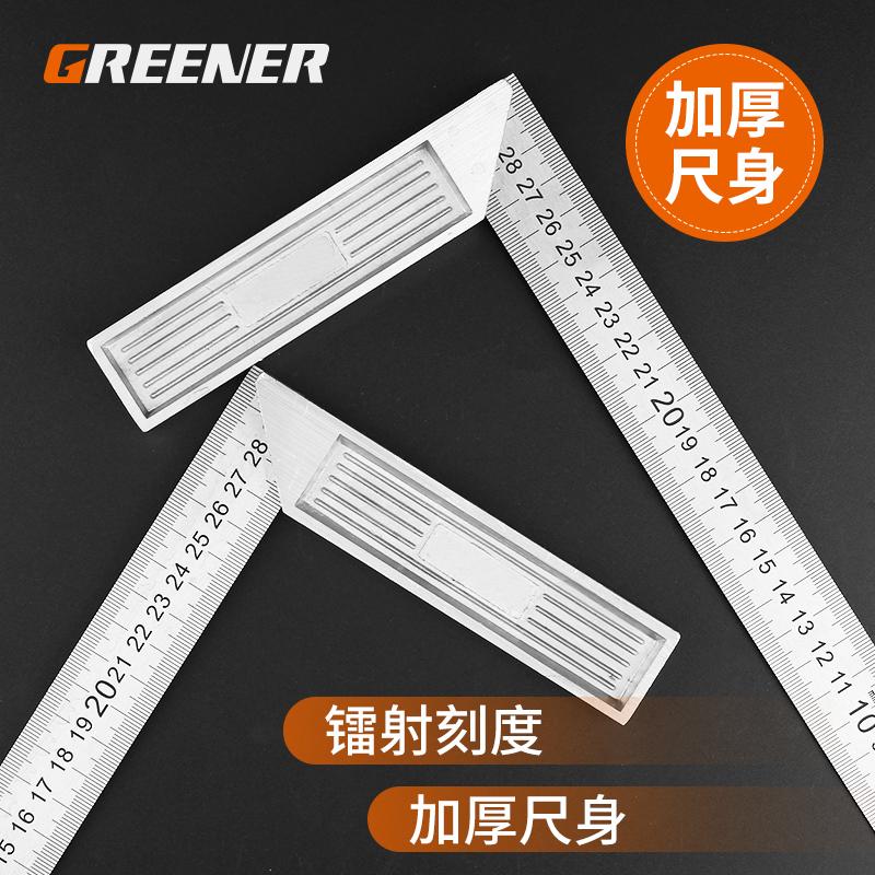 绿林角尺90度不锈钢加厚300mm木工装修L型尺拐尺宽座直角板尺靠尺