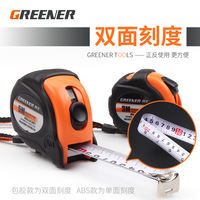 Greenwood steel tape measure 3 m 5 m 7.5 m 10 m thick box ruler woodworking high precision measuring tool meter ruler