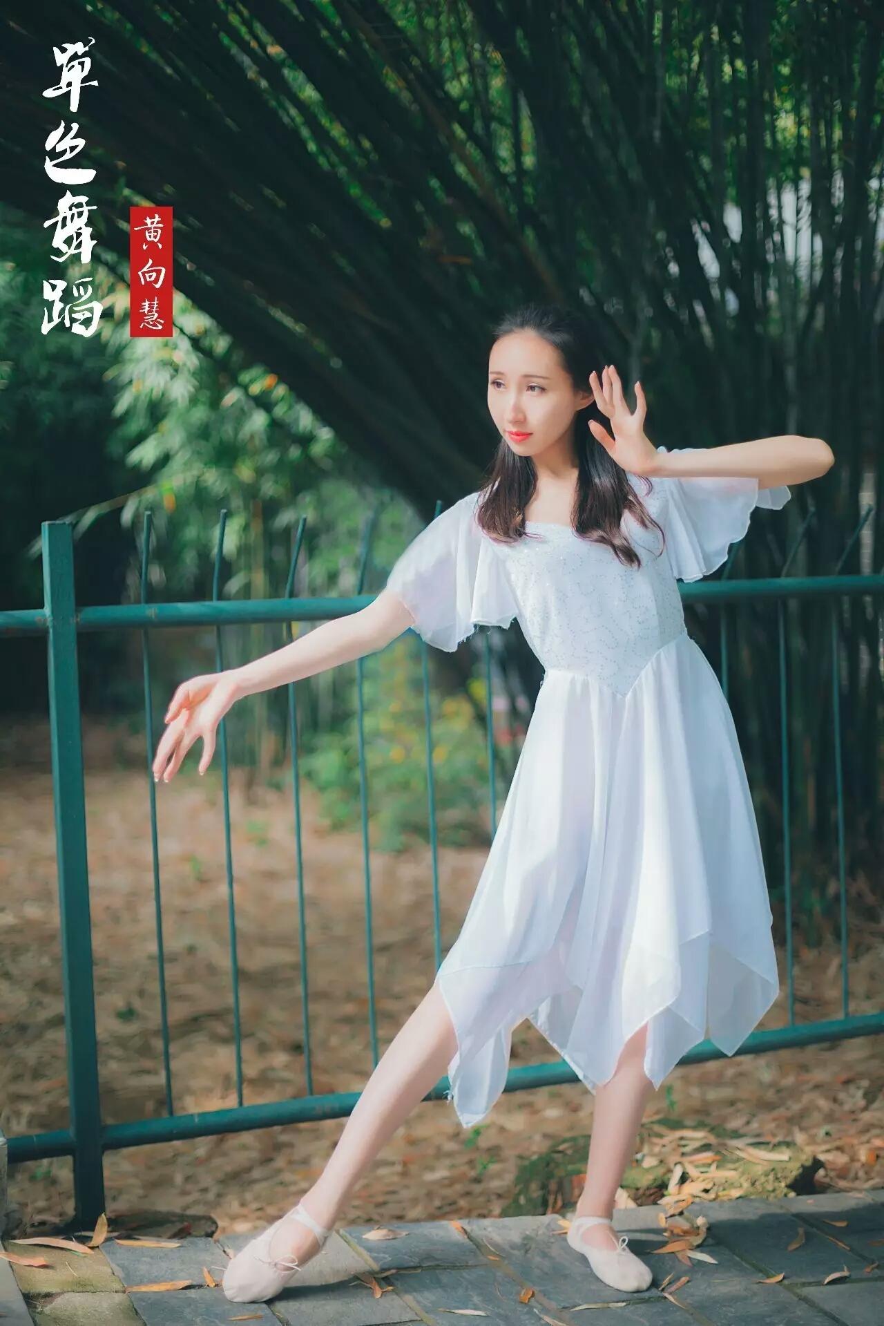 新款舞蹈服芭蕾舞