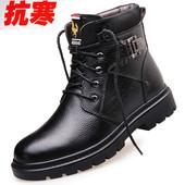 军靴男冬季特种兵作战靴加绒保暖雪地靴真皮羊毛军勾鞋男户外棉鞋