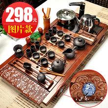 功夫茶杯整套紫砂茶道家用欧式电热磁炉科技茶盘 辉跃茶具套装