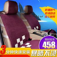 新款汽车坐垫套夏季凉垫冰丝手工编制垫透气通用车座垫制冷座垫套