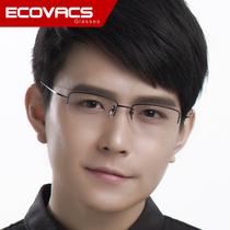 平光可配近視潮100文藝復古潮流眼鏡架男成品度數眼鏡框女