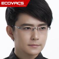 防辐射防蓝光手机电脑护目镜眼镜近视男保护眼睛变色平光镜无度数