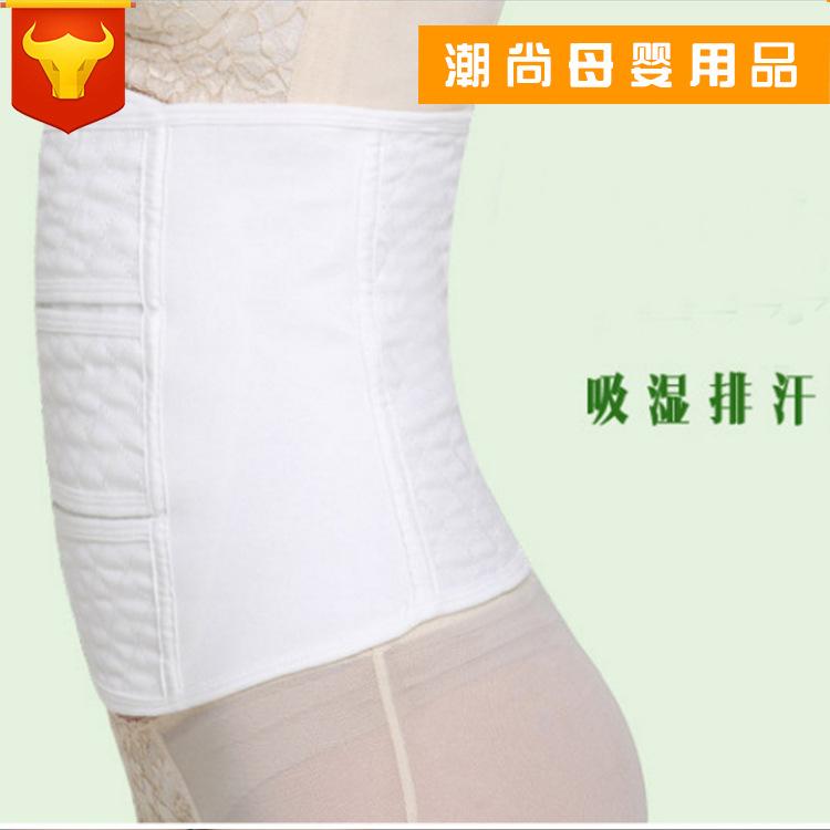 产后收腹带两件套 束腹带 纱布纯棉月子专用 收拢盆骨