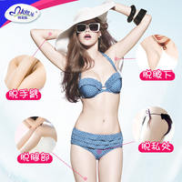 Flagship store genuine hair removal cream, go to the lower leg, hair, private parts, pubic hair, male and female students, intimate hair removal solution