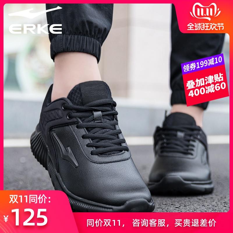 鸿星尔克运动鞋男皮面防水官方旗舰店男鞋黑色男士冬季跑步鞋361R