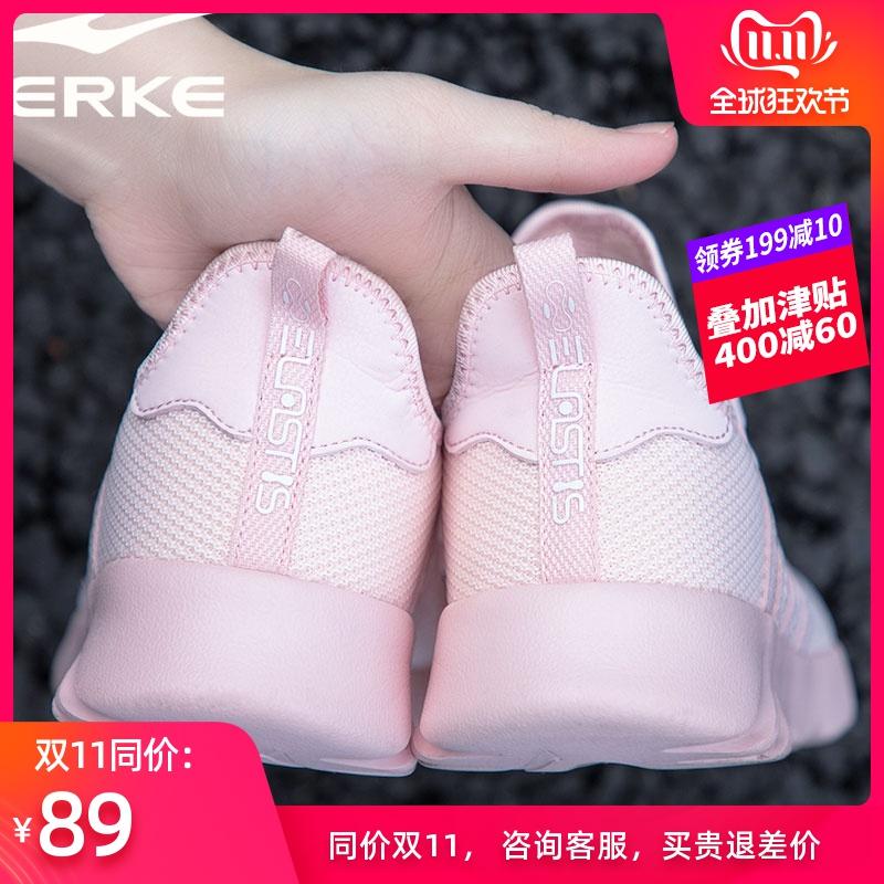 鸿星尔克女鞋运动鞋女正品网面透气休闲鞋品牌跑步鞋秋季白色网鞋