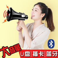 High-power recordable handheld amplifier megaphone stall selling small speakers charging loud public speaker outdoor