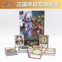 <New National War 2019> Three Kingdoms Kill Genuine Cards Complete Set Synchronized Hand Killing National Warfare Exclusive Military