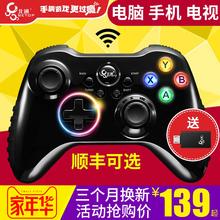 北通阿修罗TE2无线游戏手柄pc电脑steam安卓手机电视XBOX360吃鸡