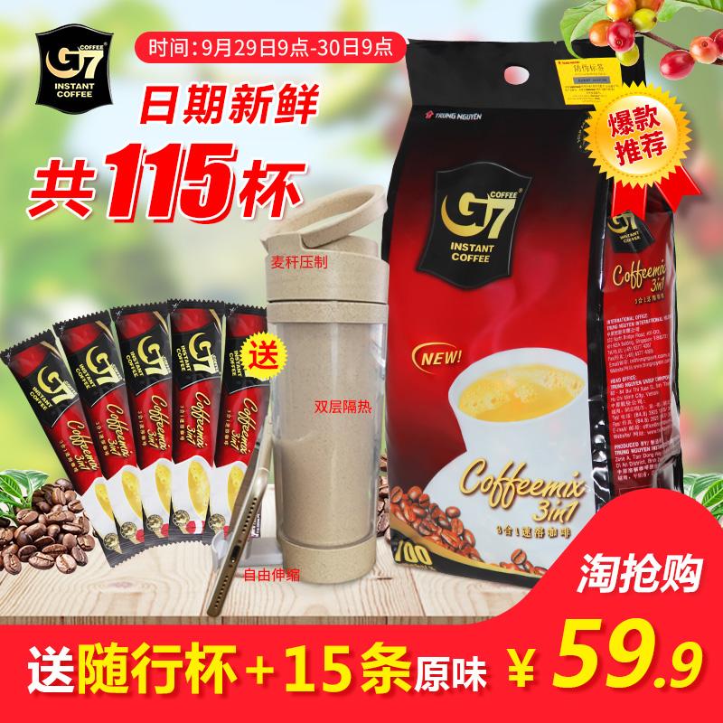 中原g7三合一速溶咖啡