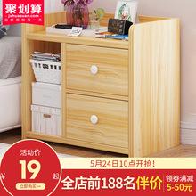 床头柜 简约现代卧室床头置物架床边小柜子白色简易经济型储物柜