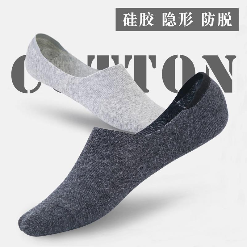 袜子男士夏季短袜托纯棉祙船袜拖全隐形隐藏薄款脚底全棉防臭浅口