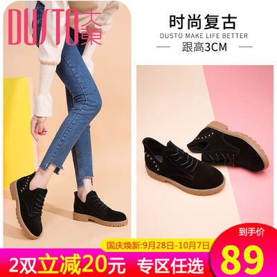 大东单鞋女2018秋季新款欧美中跟铆钉绒面系带踝靴女鞋DW18Q3358A