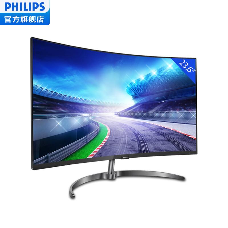 飞利浦248E9Q 24英寸台式液晶电脑显示器广色域1500R曲面曲屏HDMI显示屏窄边框吃鸡电竞75HZ