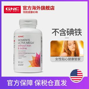 GNC 健安喜女性综合维生素多种营养复合片不含铁碘180片