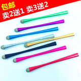 Apple iPad Samsung Capacitor Pen Mobile Phone Touch Pen High Precision Nano Touch Pen Game Handwriting Pen