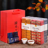 Wuyi Rock Tea Dahongpao Tea Authentic Cinnamon Zhengyan Narcissus Oolong Tea Luzhou-flavored Qilan Bag Assembled 500g