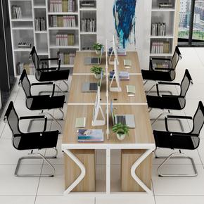 多人办公桌4人位职员屏风卡座2/6四人六人工位简约现代隔断桌子