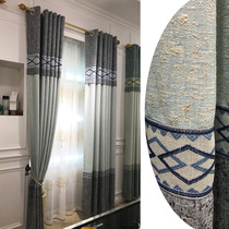 Curtain finished new Chinese stitching pure color lace relief cotton hemp simple atmosphere living room bedroom factory Direct sales