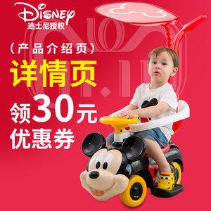 迪士尼儿童扭扭车四轮宝宝溜溜车1-3岁音乐滑行学步车妞妞玩具车