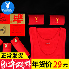 Playboy pure cotton red vest male year of the year of the pig is pig's wedding red men's Vest underpants.