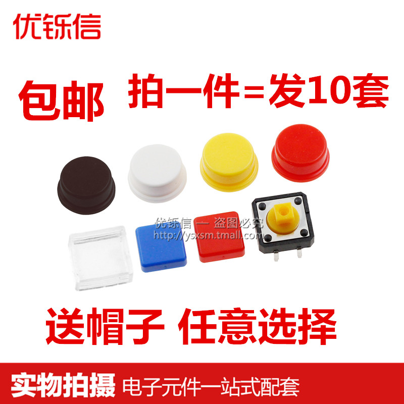 Кнопки для Nintendo Артикул 557152430524