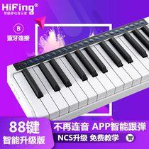 型号黑色钢琴教学用琴121钢琴立式钢琴全新钢琴实木钢琴家用钢琴