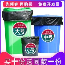 大垃圾袋大号加厚黑色环卫厨房物业家用中号塑料60特大80超大商用图片