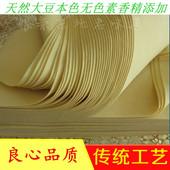 东北正宗榆树干豆腐千张豆腐皮吉榆五棵树鲜豆皮1斤份5斤多省 包邮图片