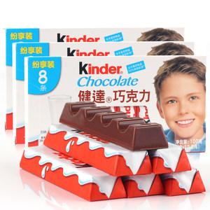 kinder健达巧克力条T8*3盒 建达牛奶巧克力儿童礼物零食批发包邮
