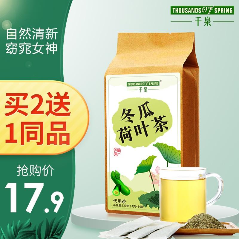Травяной чай Артикул 587202016485