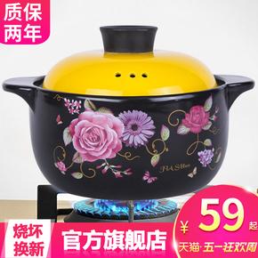 嘉顺砂锅炖锅 家用燃气耐高温韩式陶瓷锅 煲汤炖汤砂锅煲沙锅瓦煲