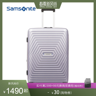 Samsonite/新秀丽时尚拉杆箱旅行箱行李箱男女硬箱20/25/28寸 DY2