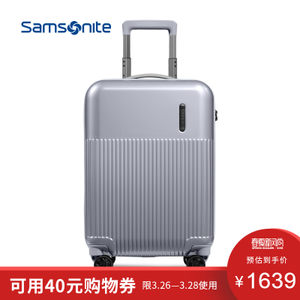 Samsonite/新秀丽拉杆箱箱包旅行箱 密码行李箱硬箱20寸男女 DK7