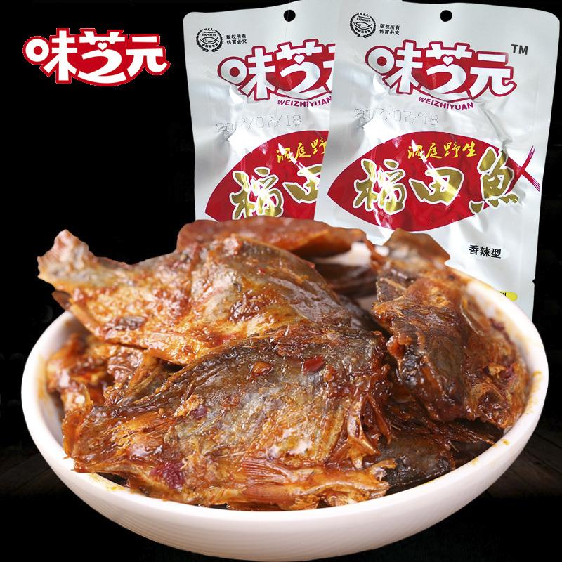味芝元稻田鱼32g*1包 洞庭湖 湖南益阳特产零食小吃
