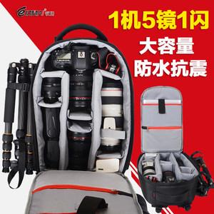 锐玛专业单反相机包摄影包双肩包佳能尼康索尼男背包微单便携收纳袋配件富士m6 d750 80d d7200 200d a6000