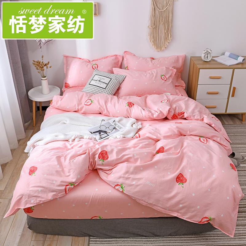 床单被套单件 全棉