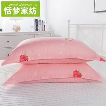 单人床套枕套包单床枕头头套枕头套拍蒲公英
